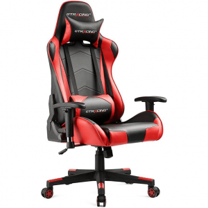 Fantastic Which Is The Best Gaming Chair For Big Guys In 2019 Forskolin Free Trial Chair Design Images Forskolin Free Trialorg
